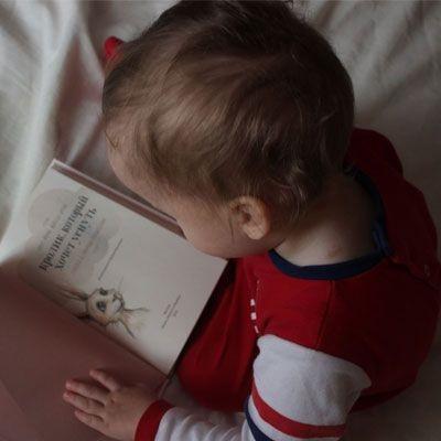 Barn der læser