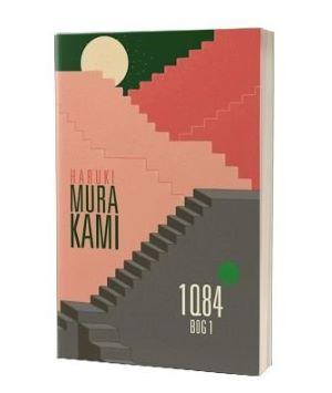 '1Q89' af Haruki Murakami