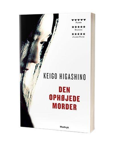 'Den ophøjede morder' af Keigo Higashino